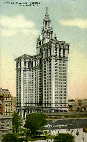 new york architecture images the municipal building