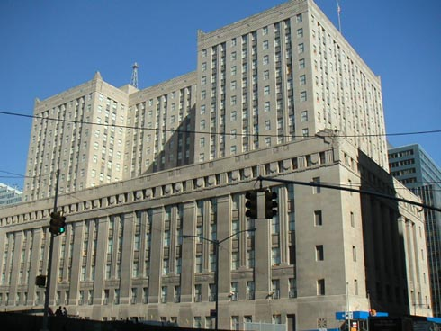Hotels In Boston >> New York Architecture Images- Federal Office Building